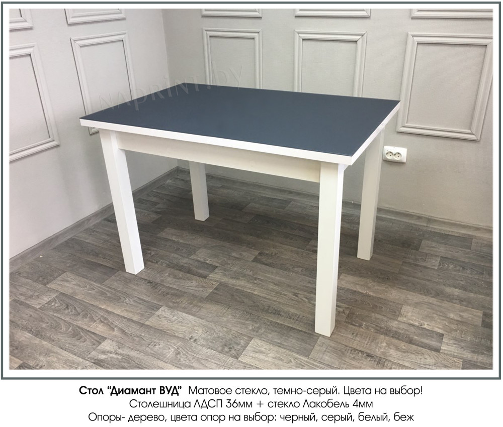 стол для кухни (кухонный стол) ажурный 3д фото