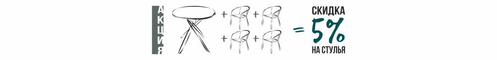 рисунок стулья22