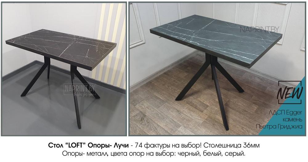 купить кухонный стол кухни недорого фото